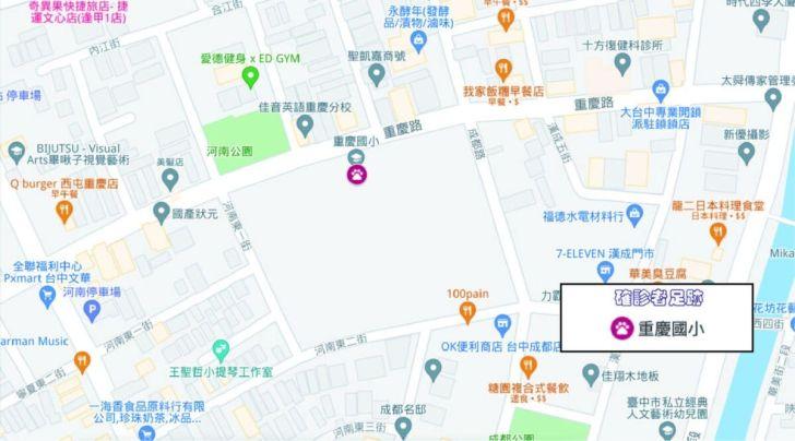 2021 05 17 003600 - 西屯重慶國小確診停課兩周!台中確診足跡整理