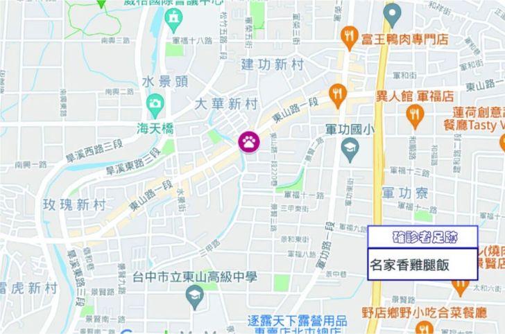 2021 05 18 173348 - 西屯重慶國小確診停課兩周!台中確診足跡整理