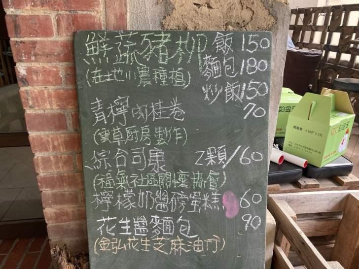 2021 05 18 223122 - 清水超隱密咖啡廳坂街,檸檬清香肉桂捲,在地食材用心吃得到!