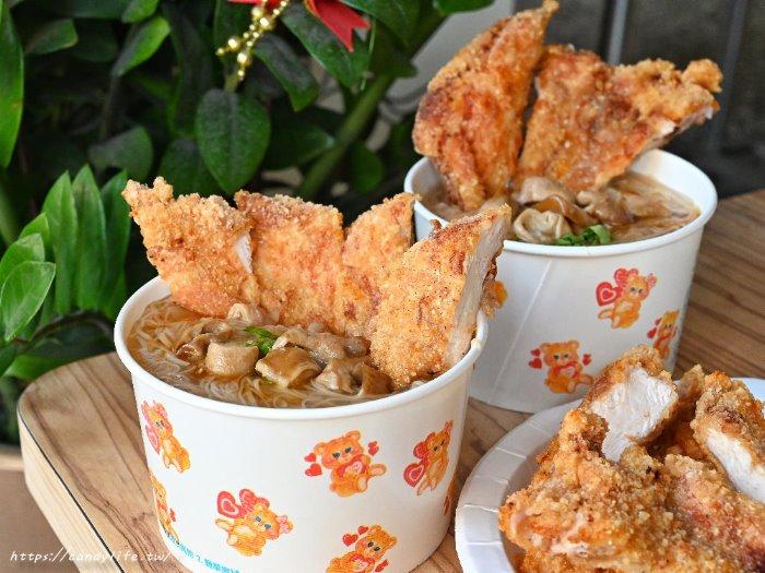 2021 06 12 094537 - 台中銅板小吃,大腸麵線搭香雞排,讓你欲罷不能的平凡美味!
