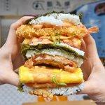 台中日式沖繩飯糰專賣店再一間!營業時間從早到晚,早中晚想吃都吃的到~