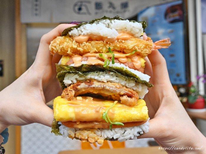 2021 06 17 113700 - 台中日式沖繩飯糰專賣店再一間!營業時間從早到晚,早中晚想吃都吃的到~