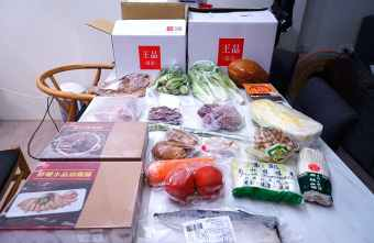 2021 06 17 182125 - 熱血採訪│王品首賣蔬菜箱!一次12種品項,越是艱難,越要吃飯