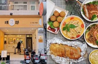 2021 06 21 121246 - 中國醫週邊南洋美食,理越南洋餐館打拋豬份量多、涼拌青木瓜爽口好吃!