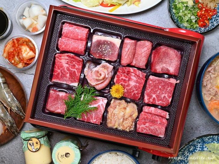 2021 06 24 183145 - 台中六間燒肉大轉型!宅在家自己烤、燒肉便當、燒肉優惠懶人包