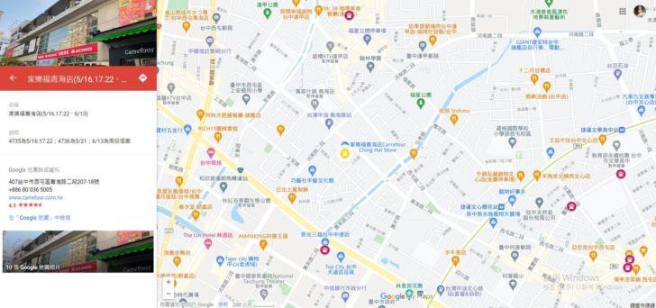 2021 06 25 153008 - 6/25台中本土確診1例,昨日南投確診者來台中新的足跡整理!