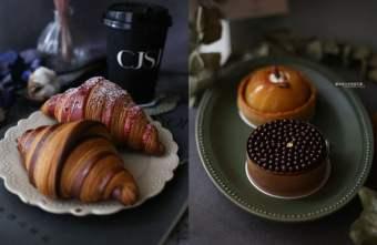 2021 06 30 214104 - CJSJ|法國米其林甜點廚師的甜點和可頌,防疫期間10公里不限金額免運費外送