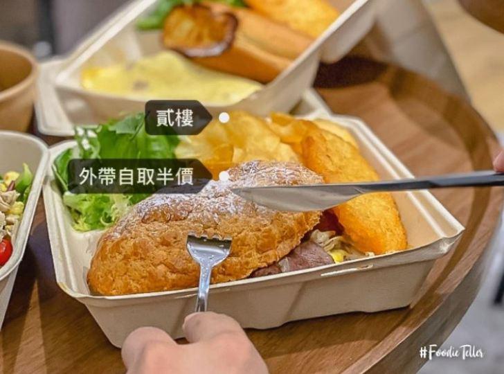 2021 07 04 174831 - 台北外帶美食、外送餐廳懶人包!日式、韓式、中式、越式通通都有