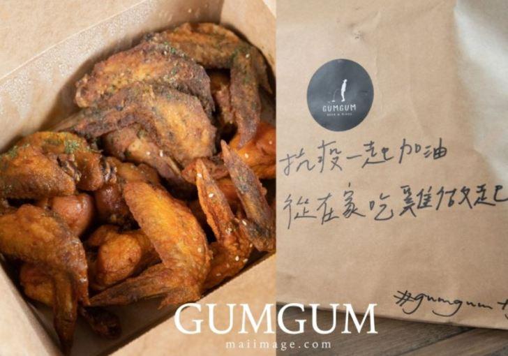2021 07 04 175451 - 台北外帶美食、外送餐廳懶人包!日式、韓式、中式、越式通通都有