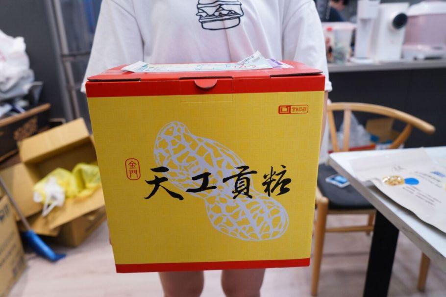 2021 07 04 183204 - 熱血開團|一箱重達五公斤,金門貢糖、牛肉乾、麵線與酸白菜免運送到家