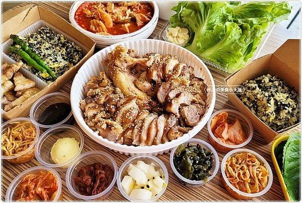 2021 07 08 220821 - 台中驚見韓式豬腳套餐,神還原韓劇美食,還有推出防疫便當唷!