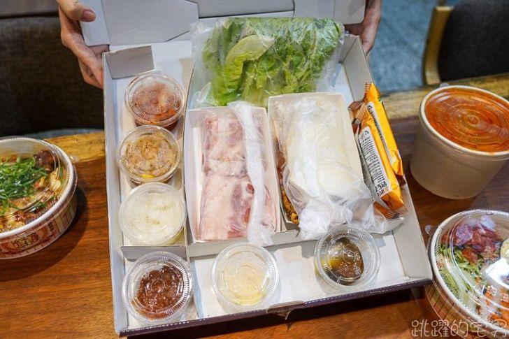 2021 07 09 194506 - 花蓮外帶美食!11家甜點、便當、早午餐外帶懶人包