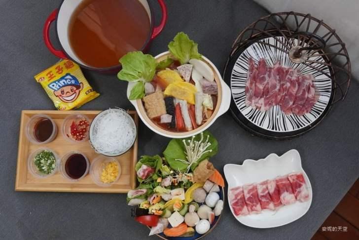 2021 07 09 211341 - 新北外帶美食!13間便當外帶、合菜、丼飯、排餐懶人包