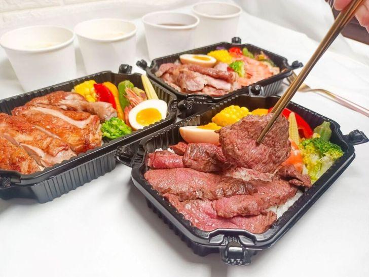 2021 07 12 164452 - 新北外帶美食!13間便當外帶、合菜、丼飯、排餐懶人包