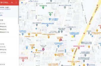2021 07 14 152708 - 台中十甲新光市場確診者足跡+1!7/14台中足跡地圖更新