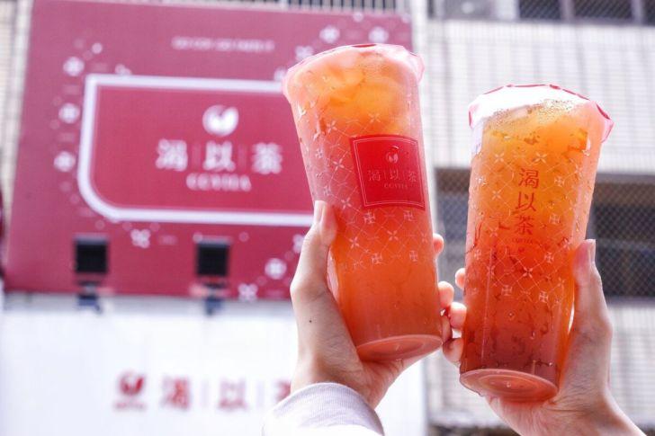 2021 07 14 194003 - 熱血採訪 北平商圈新開幕飲料店渴以茶,每日現挖芒果、葡萄柚,整杯滿滿果肉,第二杯半價優惠!