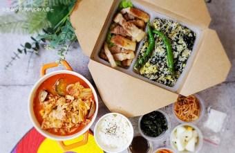 2021 07 18 160957 - 中科商圈人氣韓國燒肉,防疫期間有四款便當和韓式豬腳套餐可以解嘴饞!