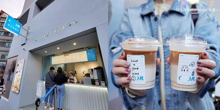 2021 07 18 162722 - 一中商圈質感文青系咖啡茶飲,因疫情停業一陣子,Coffee.Tea.Or最近恢復營業囉!