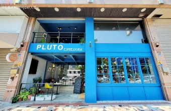2021 07 18 173656 - 有著大片落地窗的地中海藍咖啡館,Pluto Espressoria的肉桂捲也不少人推薦!