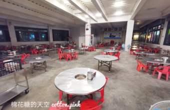 2021 07 24 161405 - 台中7/27餐飲業規定正式宣布~補習班同步恢復申請復業