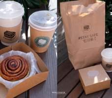 2021 07 25 173330 - HAUSINC CAFE-科博館周邊推薦咖啡館,這裡也有好吃的肉桂卷