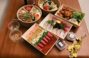 2021 07 25 174118 - 貓吃魚日式料理食堂│多樣外帶美味餐點,生魚片、丼飯和烤物跟便當都有