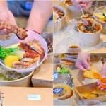 熱血採訪|台中人氣瀧厚牛排,外帶餐盒免費升級雙主餐,附贈滿碗牛肉塊的羅宋湯、牛肝菌燉飯