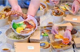 2021 07 25 213151 - 熱血採訪|台中人氣瀧厚牛排,外帶餐盒免費升級雙主餐,附贈滿碗牛肉塊的羅宋湯、牛肝菌燉飯