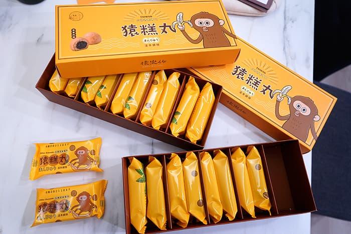 2021 07 31 173100 - 熱血採訪│從日本紅回台灣的猿糕丸快閃漢口路!加開場只剩三天,每天只賣1小時