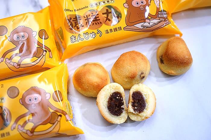 2021 07 31 173103 - 熱血採訪│從日本紅回台灣的猿糕丸快閃漢口路!加開場只剩三天,每天只賣1小時