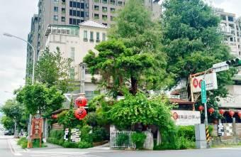 2021 08 22 075052 - 酒ㄊㄨㄚ。昌平路懷舊餐廳外帶便當120元,平假日都有,台灣古早味熱炒料理也能外帶