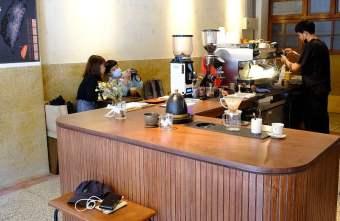 2021 08 25 114352 - 木質調結合老宅氛圍,asakawa淺川咖啡館,老物件襯托濃厚懷舊味~
