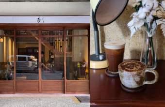 2021 08 31 205434 - 淺川|老屋文青咖啡館,木質調加上舊家私呈現溫暖簡約氛圍