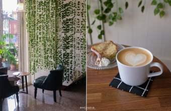 2021 08 31 205747 - 涼人咖啡|靜宜商圈咖啡館