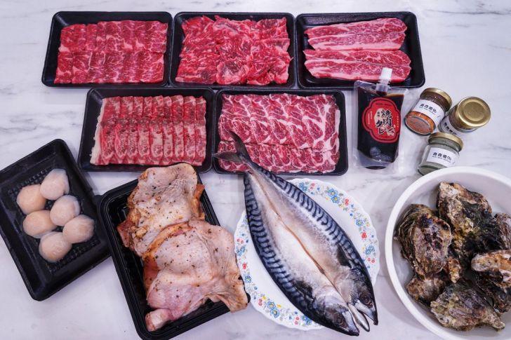 2021 09 05 225006 - 熱血採訪|台中燒肉外帶免出門,專人專車冷藏低溫送到家,森森燒肉在家就能嗑!
