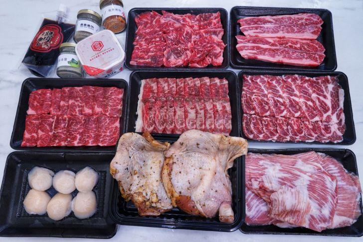 2021 09 05 225204 - 熱血採訪|台中燒肉外帶免出門,專人專車冷藏低溫送到家,森森燒肉在家就能嗑!