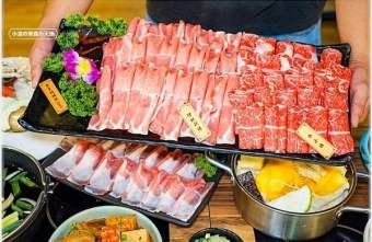2021 09 10 171130 - 熱血採訪║肉控注意!愛吃肉來這裡就對了!CP值爆表平價鍋130起,烤吐司滷肉飯飲料冰淇淋自助吧無限量吃到飽!