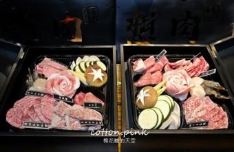 2021 09 10 205351 - 熱血採訪│中秋禮盒奢華版,日本和牛滿出來!開盒就見肉肉花兒,送禮超有面子!