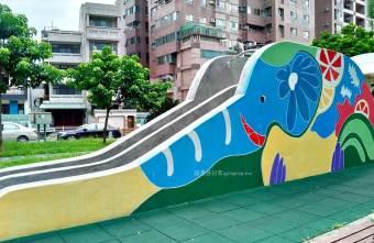 2021 09 16 190323 - 台中特色公園,繽紛彩繪復古大象溜滑梯,好拍好可愛,北區免費親子景點