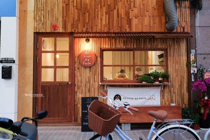 2021 09 20 002751 - As Soon As Pasta 樂順商行的開店日記,麵食和甜點咖啡