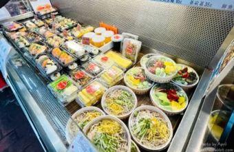 2021 09 22 225449 - 早餐就吃得到日本料理!第二市場阿月壽司你吃過了沒