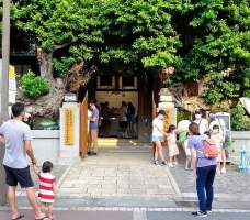 2021 09 22 230041 - 日式木造廳舍真好拍,梧棲文化出張所,還能在古蹟派出所內吃藍眼淚冰淇淋!