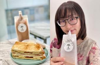 2021 10 02 105014 - 馬來西亞咖椰吐司早餐,近向上市場的馬椰爺