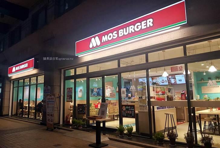 2021 10 06 203824 - 台中最新摩斯漢堡來囉!北屯松竹路上,試營運蒟蒻禮盒買一送一,MOS松竹興安店