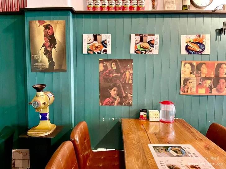 2021 10 13 150404 - 來份港式早午餐吧!港嚼良好 復古茶餐廳來啦~