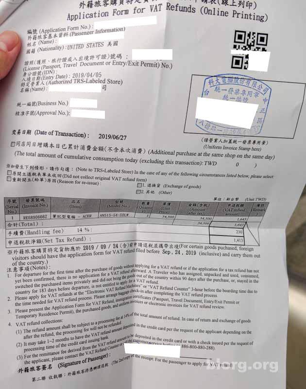 taipei tax vat refund document