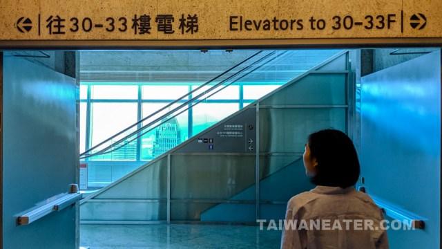 Taipei 101 35th floor