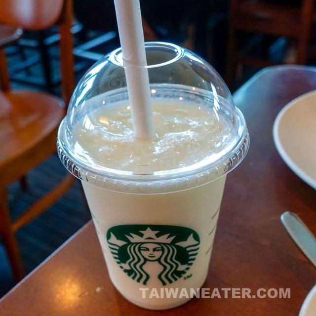 yogurt frappuccino