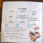sunny-cafe-taipei-11