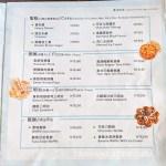 sunny-cafe-taipei-12
